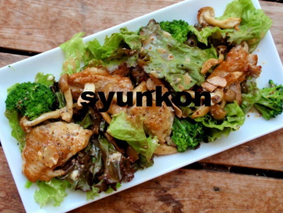 鶏肉ときのこ入りおかずサラダの画像 _ 山本ゆりオフィシャルブログ「含み笑いのカフェごはん『syunkon』」…