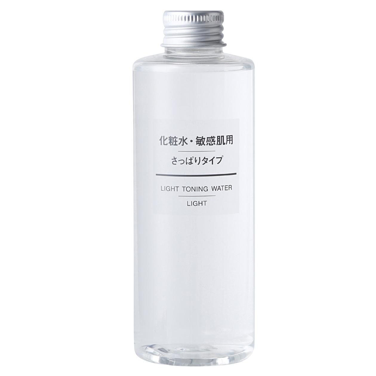 無印良品化粧水敏感肌用さっぱりタイプ