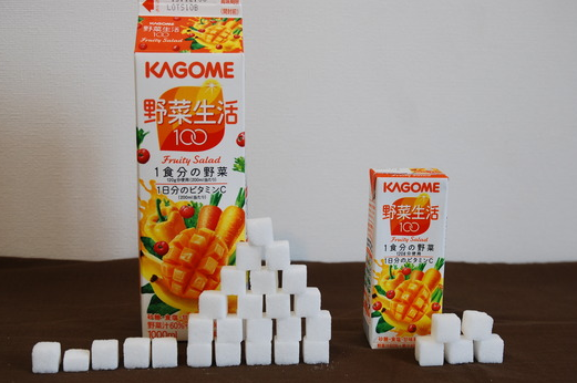 青汁 糖尿病 野菜ジュース