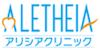 アリシアクリニックのロゴ