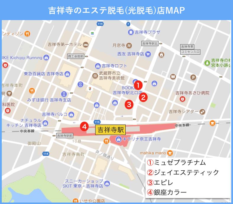 吉祥寺の脇脱毛サロンの地図