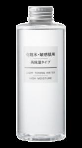 無印良品 化粧水 敏感肌用