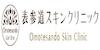 渋谷美容外科のロゴ