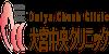 大宮中央クリニックのロゴ