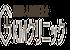 KMクリニックのロゴ