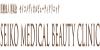 セイコメディカルビューティクリニックのロゴ