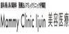 Mammy Clinicのロゴ