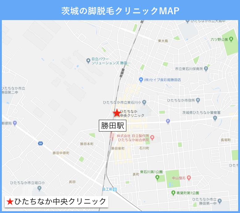 茨城のおすすめ足脱毛クリニックの地図