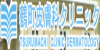 鶴町皮膚科クリニックのロゴ