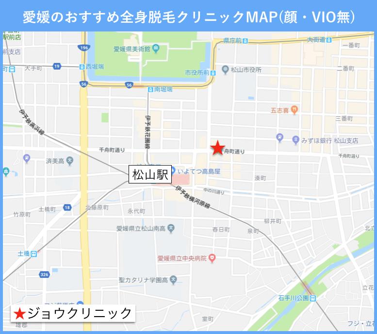 愛媛の全身脱毛(顔・VIO無)のおすすめクリニックの地図