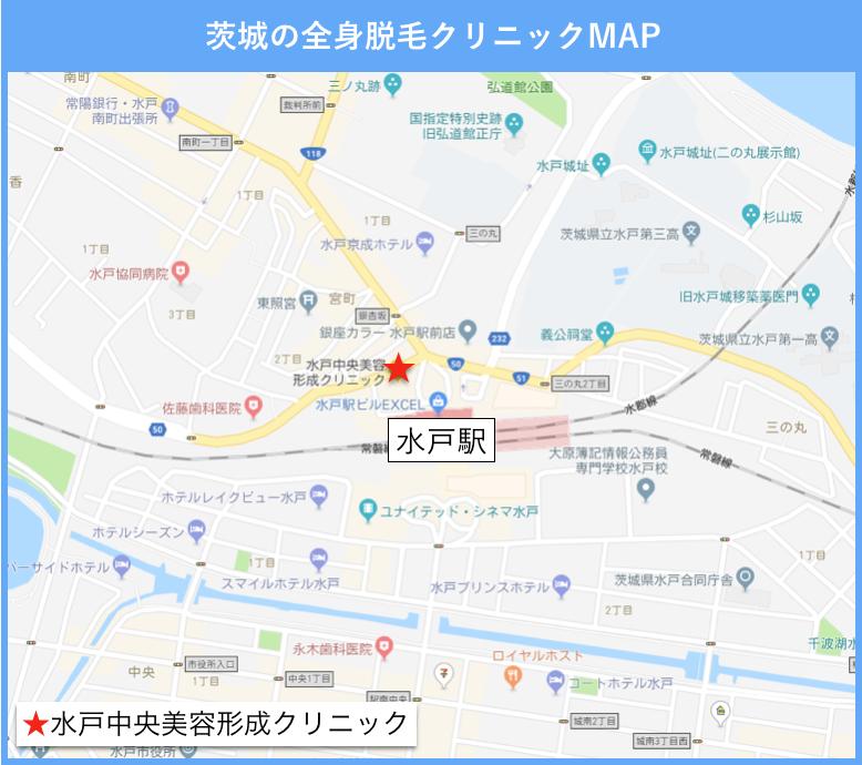 茨城の全身脱毛おすすめクリニックの地図