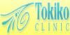 トキコクリニックのロゴ