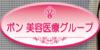 メディカルクリニックのロゴ