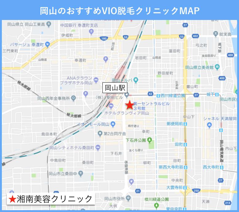 岡山のVIO脱毛のおすすめクリニックの地図