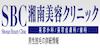 メンズ湘南美容外科のロゴ