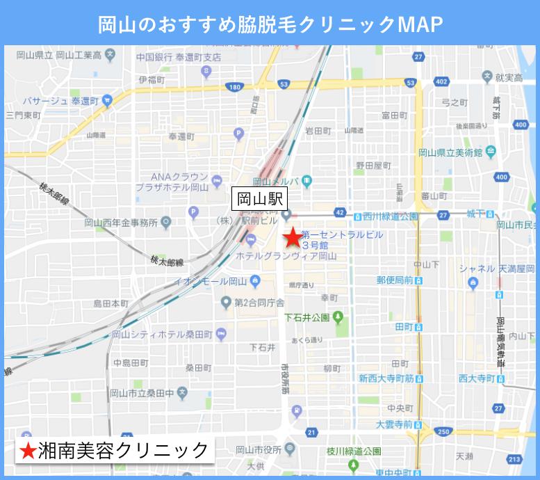 岡山の脇脱毛のおすすめクリニックの地図