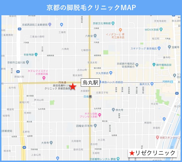 京都の脚脱毛のできるクリニックの地図