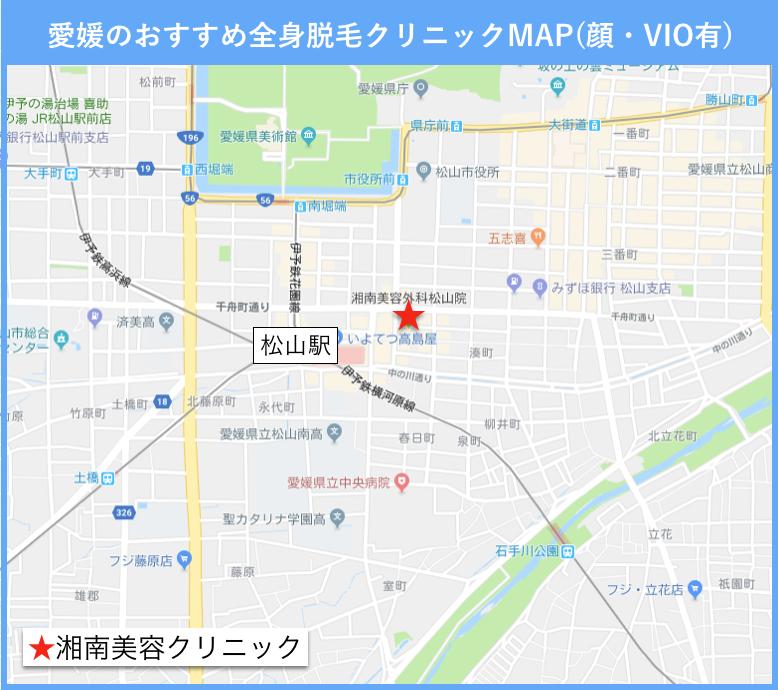 愛媛の全身脱毛(顔・VIO有)のおすすめクリニックの地図