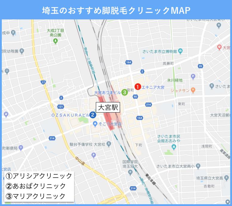 埼玉の脚脱毛のおすすめクリニックの地図