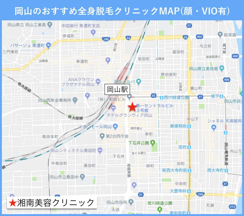 岡山の全身脱毛(顔・VIO有)のおすすめクリニックの地図