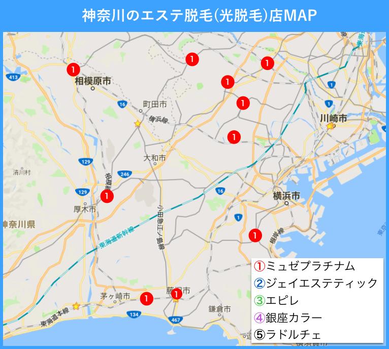 神奈川 脇脱毛 地図