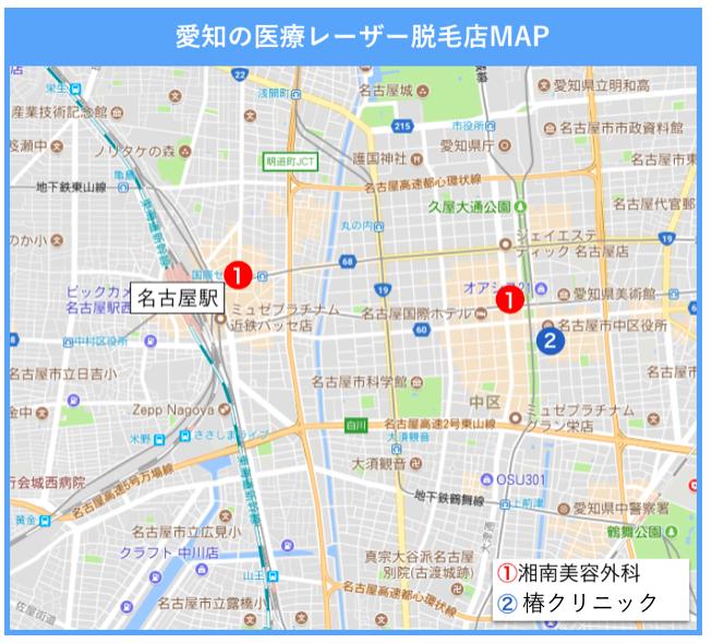 愛知 脇脱毛 クリニック 地図