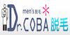 ドクターコバのロゴ