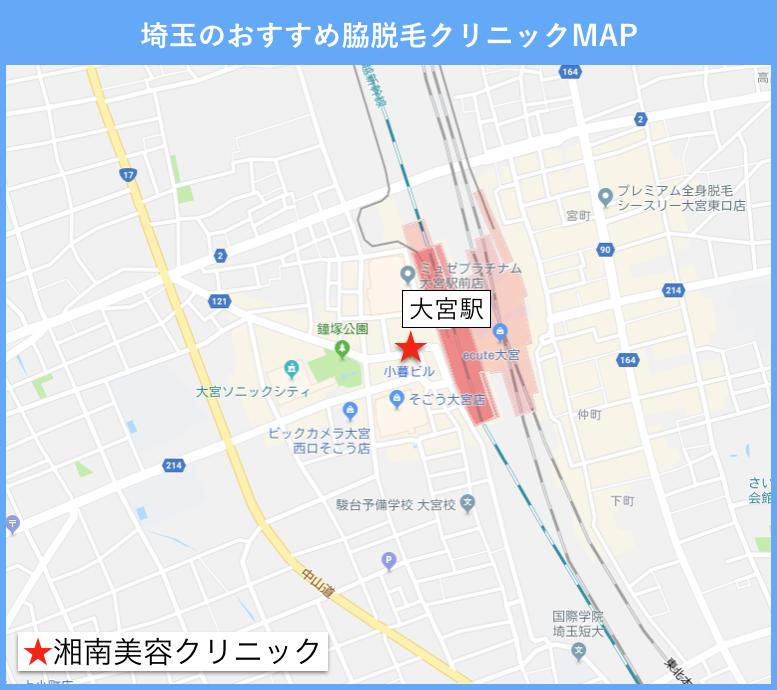 埼玉の脇脱毛のおすすめクリニックの地図