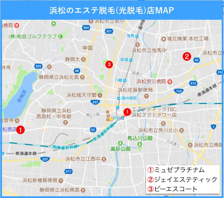 浜松 脇脱毛 地図
