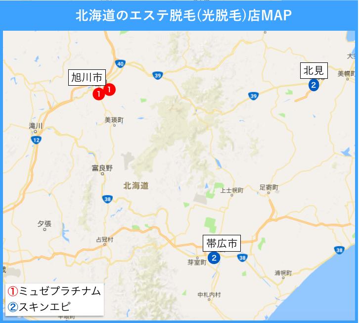 北海道 脇脱毛 サロン 地図2