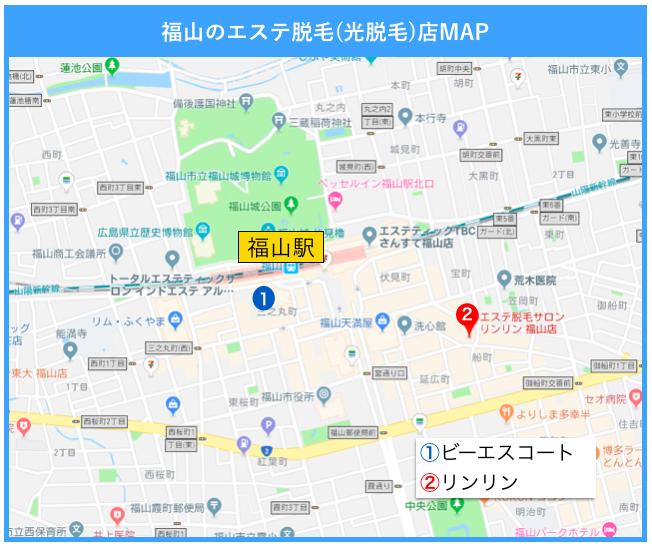 福山 脇脱毛 地図