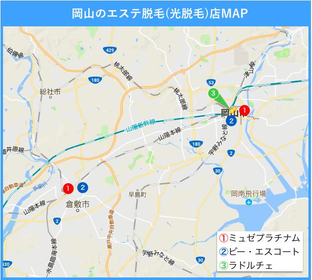 岡山 脇脱毛 地図