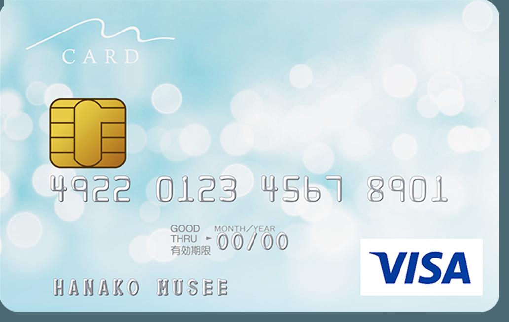 ミュゼのクレジットカード