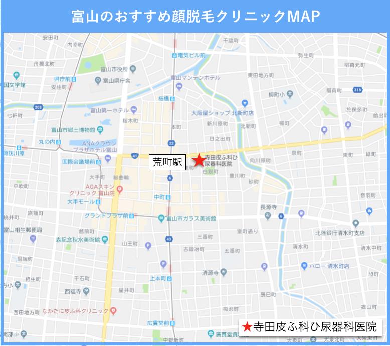 富山の顔脱毛のおすすめクリニックの地図
