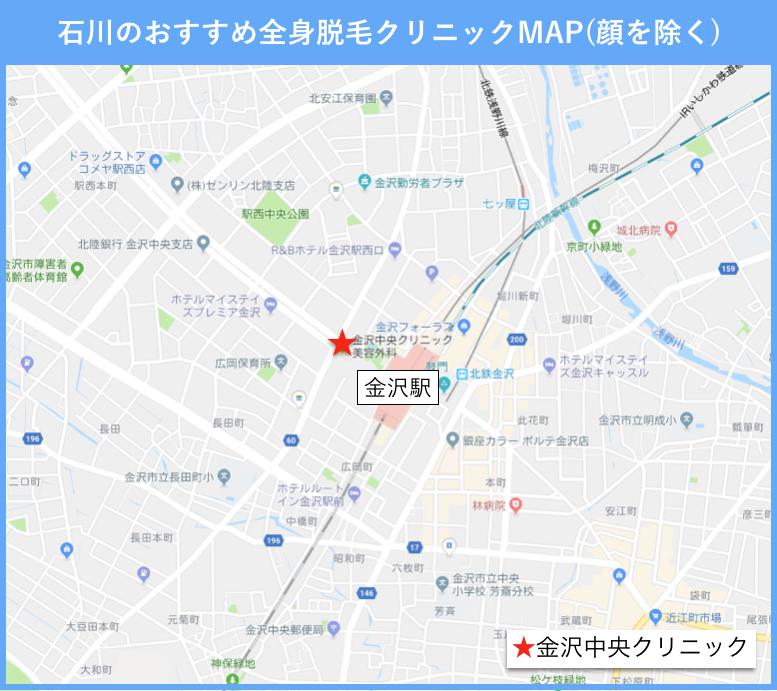 石川の全身脱毛(顔・無)のクリニックの地図