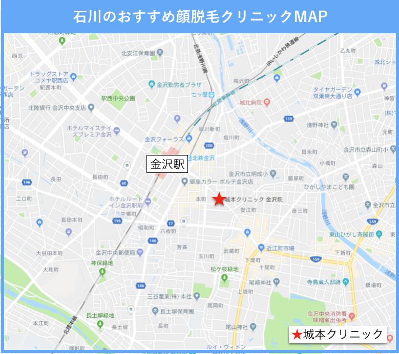 石川の顔脱毛のおすすめクリニックの地図