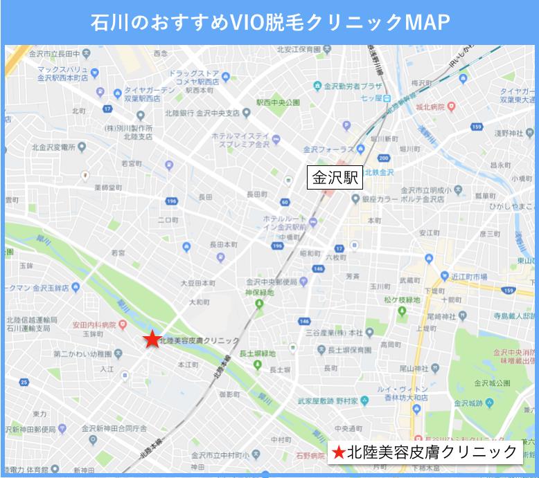 石川のVIO脱毛のおすすめクリニックの地図