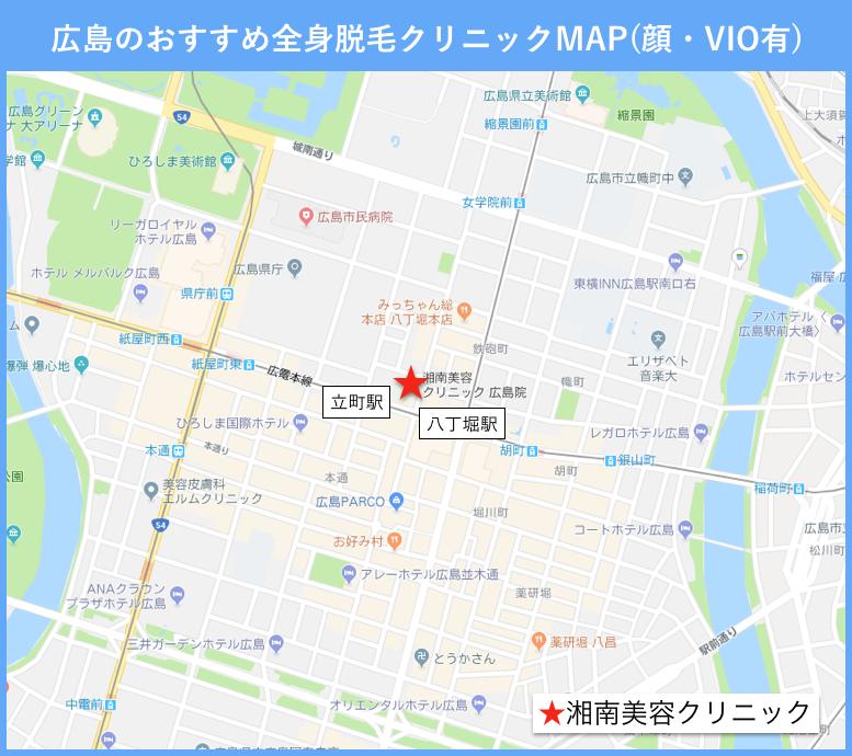福山の全身脱毛(顔・VIO有)のおすすめクリニックの地図