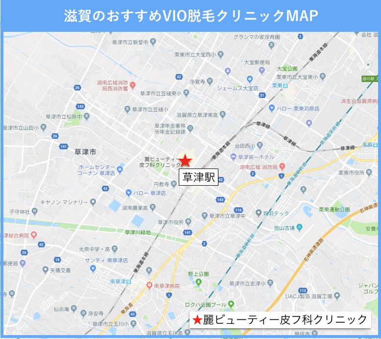 滋賀のVIO脱毛のおすすめクリニックの地図