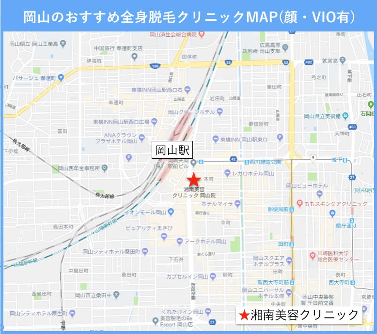 福山の全身脱毛(顔・VIO有)のおすすめクリニックの地図2