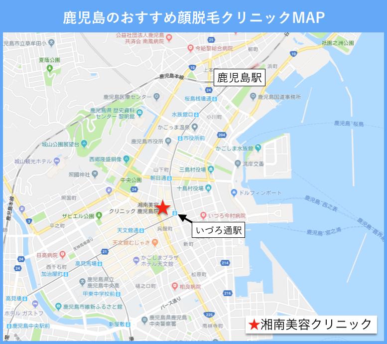 鹿児島の湘南美容クリニックの地図