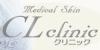 メディカルスキンCLクリニックのロゴ