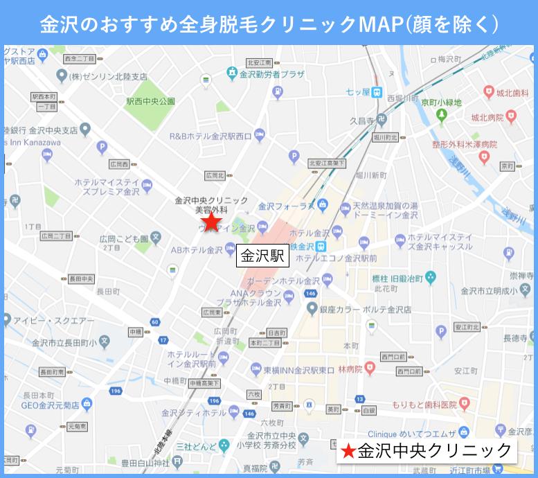 金沢のおすすめ全身脱毛(顔・無)のクリニックの地図