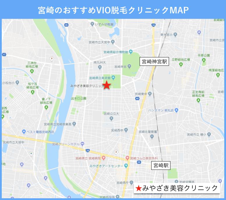 宮崎のVIO脱毛のおすすめクリニックの地図