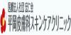 平岡皮膚科のロゴ