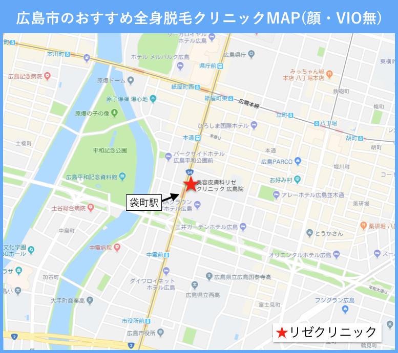 福山の全身脱毛(顔・VIO無)のクリニックの地図