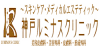 神戸ルミナスクリニックのロゴ