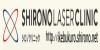 シロノクリニックのロゴ