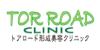 トロアードクリニックのロゴ