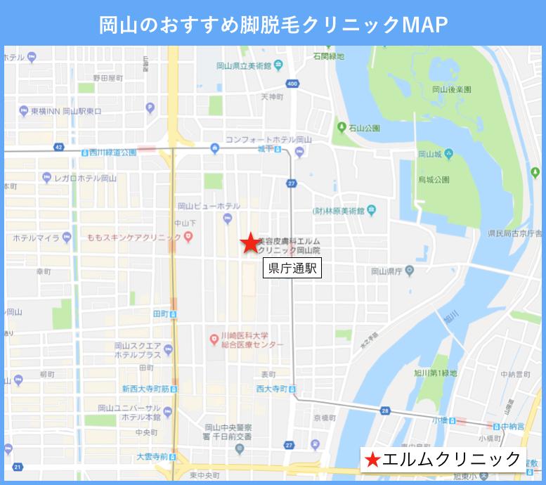 福山の脚脱毛のおすすめクリニックの地図2